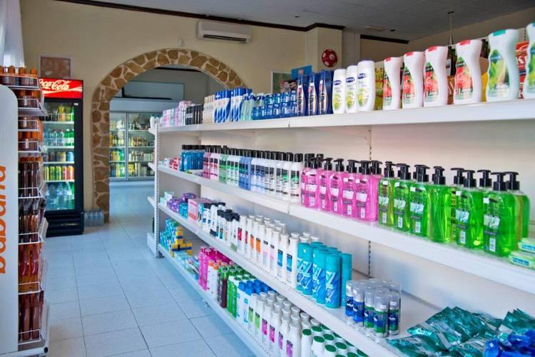 Supermercado amoros Cala Ratjada, Mallorca